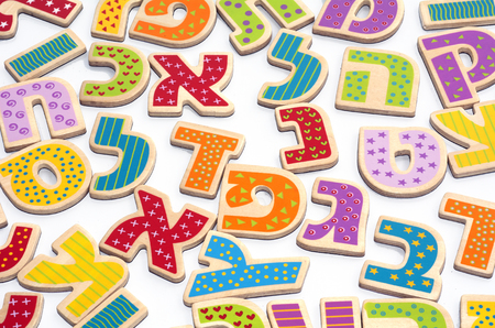 verbs: Hebrew alphabet letters and characters background