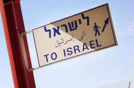 israel passport: Border checkpoint to Israel.