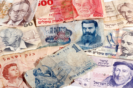 israeli: Selection of old Israeli banknotes from Israel.