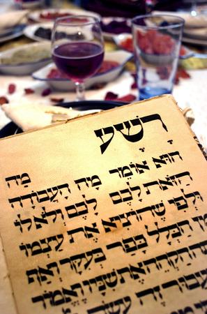 santa cena: Mesa preparada para el tradicional Seder Ritual durante la fiesta judía de la Pascua. Foto de archivo