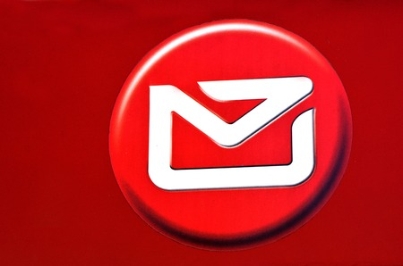 government services: MANGONUI, NZ - MAR 21 2014:New Zealand postal services logo close up.New Zealand Post is owned by the New Zealand government as a state-owned enterprise.