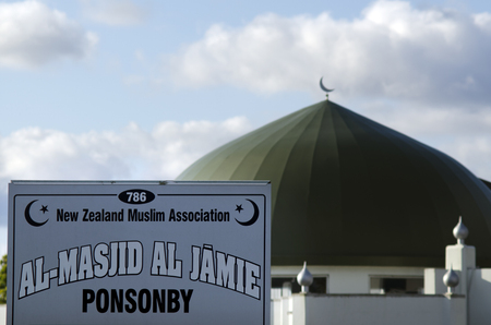 estimated: AUCKLAND, NZ - OCT 07:Al Masjid Al Jamie mosque in Ponsonby on Oct 07 2013. Muslim religion in NZ growing, Its estimated that there are approximately 17,000 Muslims. Editorial