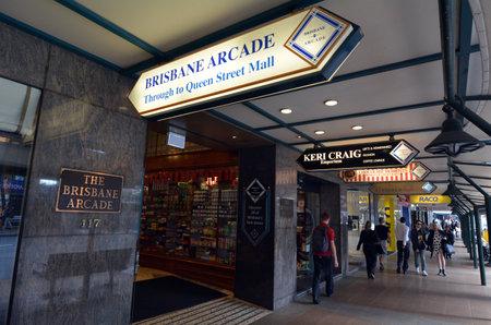 arcade: BRISBANE, AUS - SEP 24 2014:Brisbane Arcade in Brisbane. Brisbane Arcade is a famous heritage-listed shopping arcade in the city of Brisbane, Queensland, Australia.