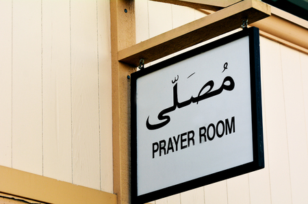 enact: GOLD COAST, AUS - NOV 22 2014:Prayer room.Its a location where Muslim people can exercise and enact their beliefs in places such as hospital, university and airports in Australia. Editorial