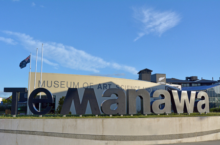 palmy: PALMERSTON NORTH, NZL - DEC 02 2014:Te Manawa museum.Its highly ranked as a tourist attraction by both Trip Advisor and Lonely Planet.It was a finalist in the 2012 New Zealand museum awards. Editorial