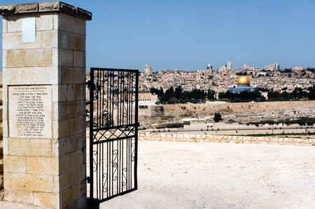 mount of olives: JERUSALEM - APR 13:View of Jerusalem old city and the Dome of the Rock from Mount Olives on Apr 13 2006.Its 5000 years old and Its one of the oldest and most important cities in the whole world.