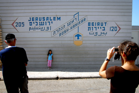 solely: ROSH HANIKRA,ISR - OCT 07:Visitors at Rosh HaNikra Crossing on October 07 2007.The terminal operate solely by the U.N Interim Force in Lebanon and IDF and doesnt allow passage of regular visitors.