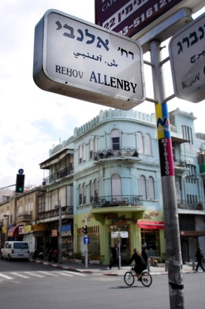 israelis: TEL AVIV -JAN 27:Allenby Street on Jan 27 2007.During the day its famous commercial street with many small businesses.At night it becomes a hub of nightlife, known for its cafes, pubs and restaurants