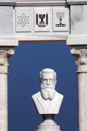 recanati: CAESAREA - JULY 06:Theodor Herzl  statue at the Ralli Museum Recanati Caesarea Israel on JULY 06 2010.Its an Art Museum founded by Harry Recanati in 1993