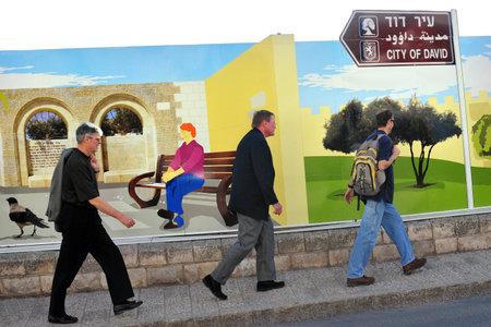 fastness: JERUSALEM - NOV 12:Visitors at City of David on November 12 2008 in Jerusalem.Its the oldest settled neighborhood of Jerusalem and a major archaeological site due to recognition as biblical Jerusalem