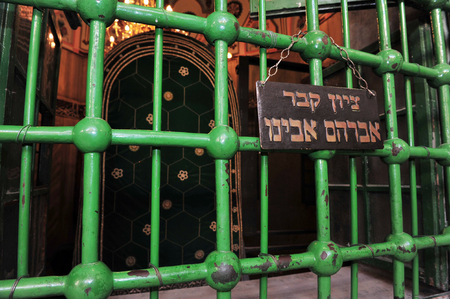 jewish people: HEBRON, ISRAEL - SEP 08:The Tomb of Abraham  at the Cave of the Patriarchs in Hebron on September 09 2009.According to tradition all the Patriarchs of the Jewish people believed to be buried there.