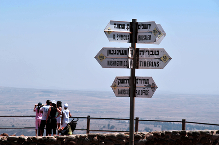 annexed: GOLAN HEIGHTS - AUG 23:Israelis visit on Mount Bental on August 23 2009 in the Golan Heights, Israel.Israel captured it in 1967 war and annexed it in 1981 in a move not recognized internationally. Editorial