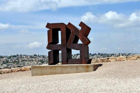 corten: JERUSALEM - MAY 13:Ahava (love in Hebrew), Cor-ten steel sculpture by Robert Indiana (American), 1977 at Israel Museum on May 2013 2009, Jerusalem, Israel . Editorial