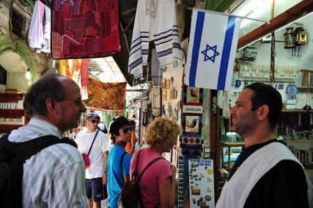 jewish people: JERUSALEM - JULY 28: Jewish people at Jerusalem old city market on July 28 2009.Jerusalem is a holy city to the three major Abrahamic religions