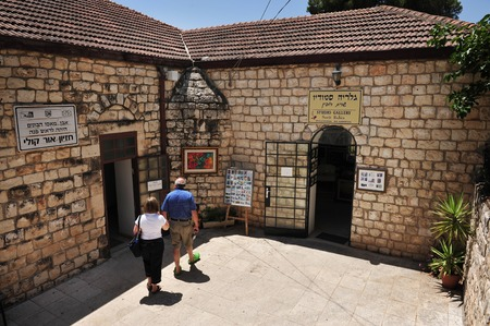 cornerstone: Art gallery in Rosh Pinna town located in the Upper Galilee on the Northern District of Israel.