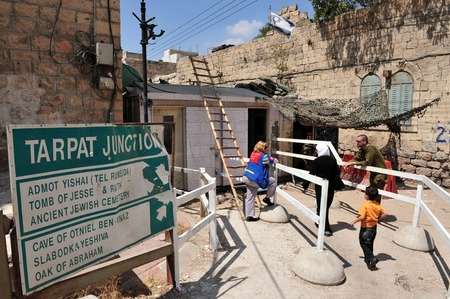 observers: Temporary International Presence in the City of Hebron (TIPH) observers in Hebron, Israel. Editorial