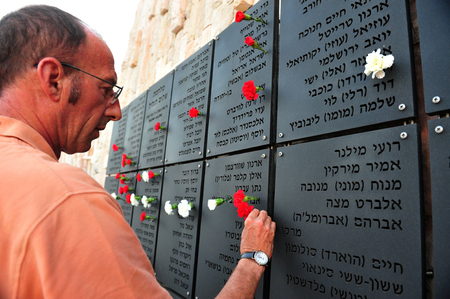 middle east peace: REHUVOT - SEPTEMBER 16:The memorial ceremony for fallen paratroopers force at the Monument in Tel Nof on September 16 2010 in Rehuvot, Israel. Editorial