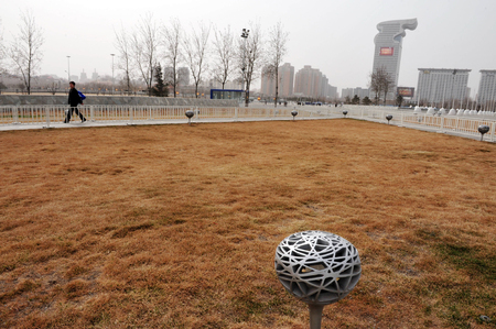 summer olympics: BEIJING - APRIL 04:General view of the Olympic Green Park on April 04 2009 in Beijing, China. It was constructed for the 2008 Summer Olympics