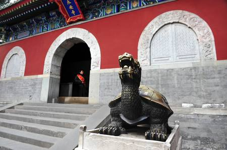 historically: BEIJING - MARCH 11:Turtle statue at Beihai Park on March 11 2009 Beijing,China.Its amongst the largest of Chinese gardens, and contains numerous historically important structures, palaces and temples