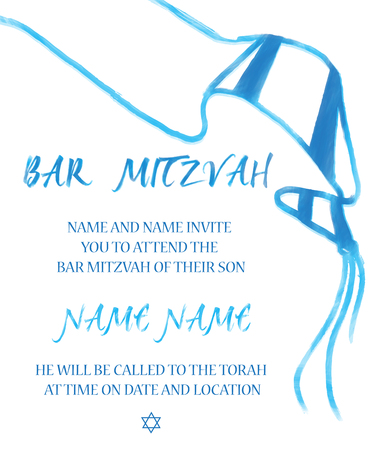 mitzvah: Vector illustration of a Jewish boy reading the torah for a Jewish Bar Mitzvah ceremony