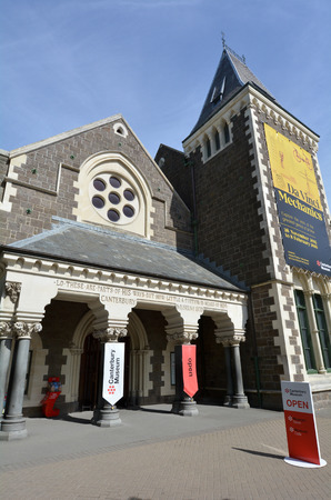 unharmed: CHRISTCHURCH - DEC 04 2015:Canterbury Museum, Christchurch.The museum sustained minor damage to its facade during the February 2011 Christchurch earthquake and 95% of the collections were unharmed.