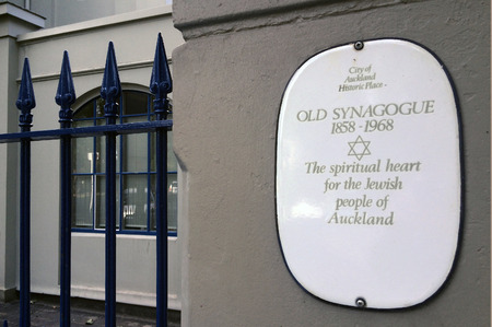 jewish community: AUCKLAND - JAN 07 2015:Old Synagogue of  Auckland New Zealand.The Jewish community had been present in Auckland since its founding in 1840