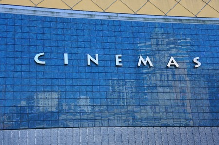 finanical: Auckland, New Zealand - July 02, 2016: Event Cinemas in Auckland CBD Finanical cetre, New Zealand.Event Cinemas  is a group of cinema multiplexes across Australia, New Zealand and Fiji. Editorial
