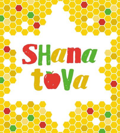 judaic: Vector illustration - Happy New Year Rosh Hashana greeting card with apple and honey