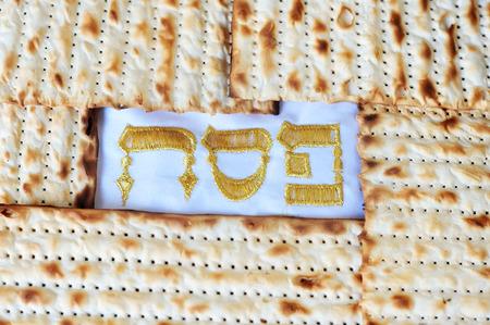 Pâque ou mot de Pessa'h en hébreu avec Matzo pour Pâque juive. Le pain azyme est un pain sans levain qui fait partie de la cuisine juive du festival de Pâque. Fond de nourriture et texture