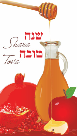 Vector illustration - Happy New Year (Hebrew) Rosh Hashana greeting card with pommegranate, apple and honey Illustration