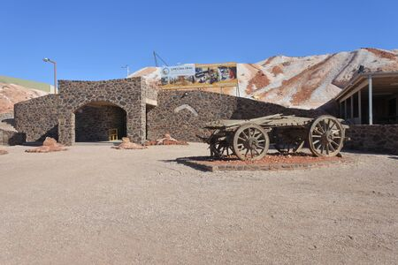 Coober Pedy, South Australia - May 20 2019:Hotel built inside an old Opal Underground mine in Coober Pedy South Australia.Coober Pedy is the opal capital of the world.