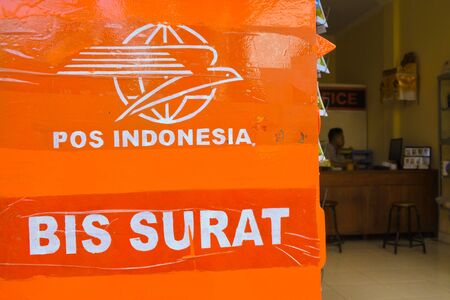 Bali, Indonesia - August 29 2019:Ubud regional post office.Pos Indonesia is the state-owned company responsible for providing postal service in Indonesia with revenue of 5 trillion IDR (2016)