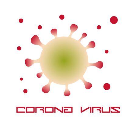 Coronavirus icon logo vector Illustration. Healthcare and medical concept background. 矢量图像