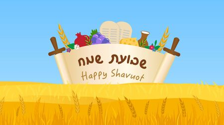 Happy Shavuot Jewish Holiday Greeting Card with English and Hebrew Text 矢量图像
