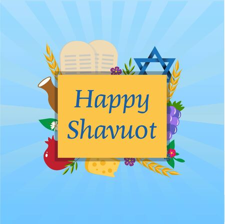 Colorful greeting card for the Jewish holiday of Shavuot with text - Happy Shavuot on blue background. Vector Illustration