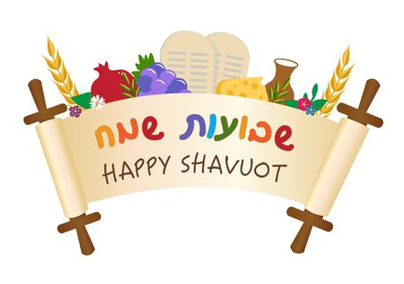 Colorful greeting card for the Jewish holiday of Shavuot with Hebrew and English text, translation - Happy Shavuot. Vector Illustration.