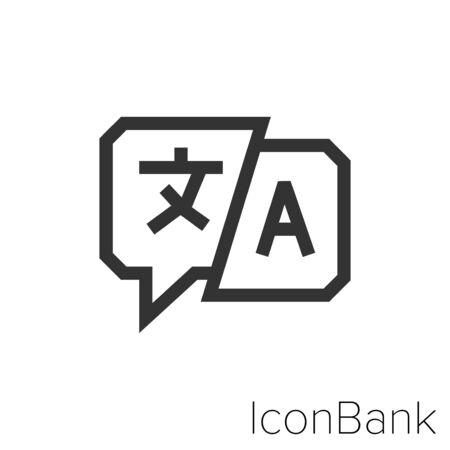 Icon Language change in black and white Illustration.