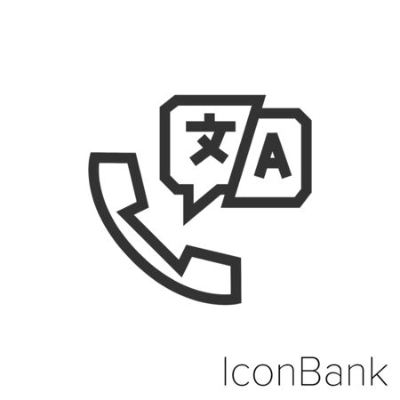 Icon call in another language in black and white Illustration.