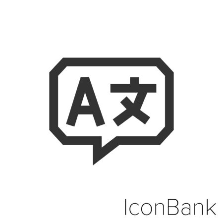 Icon Languages in black and white Illustration.