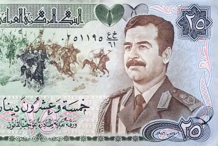 arabic currency: Old Iraqi Dinar banknote with Saddam Hussein portrait