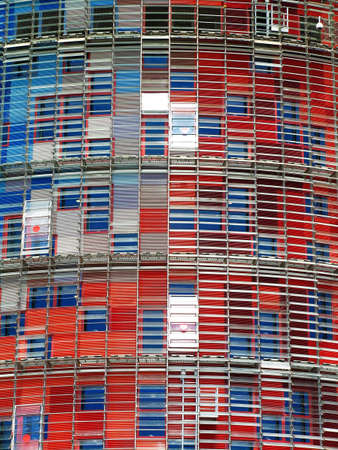 Colored windows at Agbar Tower, Barcelona,Spain Stock Photo
