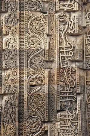 quitab: Indian temple walls detail  Quitab Minar, Delhi, India