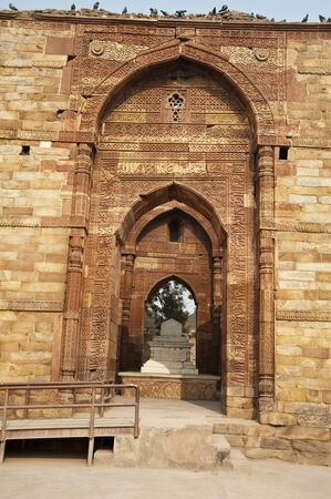 quitab: Quitab Minar Temple, Delhi, India