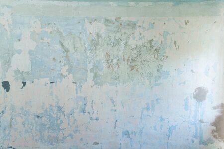 hormig�n: Indoor wall under construction as texture background