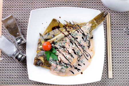 Fried flounder in Asian style