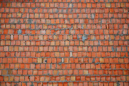 abstract close-up brick wall background Stock Photo - 3660580