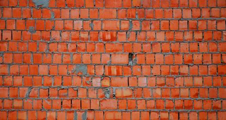 abstract close-up brick wall background Stock Photo - 3660560