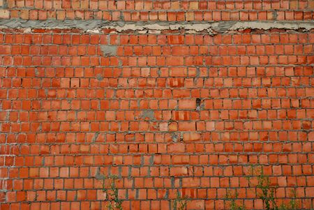 abstract close-up brick wall background Stock Photo - 3660552