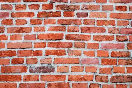 abstract close-up brick wall background Stock Photo - 3994147