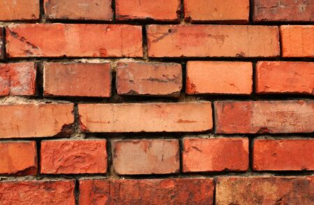 abstract close-up brick wall background Stock Photo - 3994305